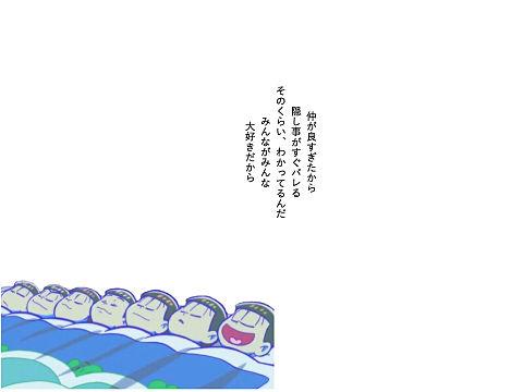 2016-03-04の画像(プリ画像)