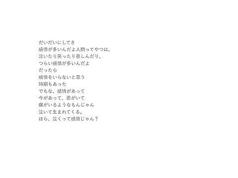 2016-03-14の画像(プリ画像)