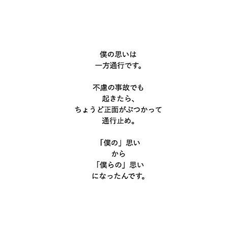2016/05/25の画像(プリ画像)