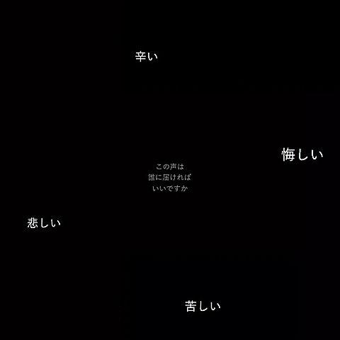 2016-07-24の画像(プリ画像)
