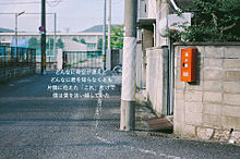 2016-10-05 プリ画像