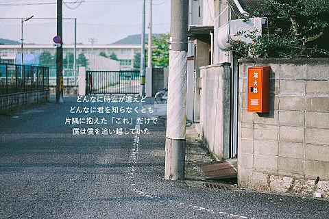 2016-10-05の画像(プリ画像)