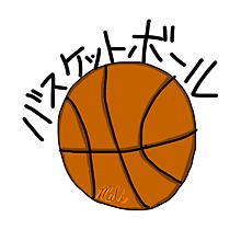 部活動のマークの画像(バスケ部に関連した画像)