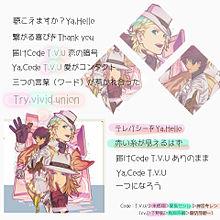 Code:T.V.U歌詞画です!の画像(プリ画像)