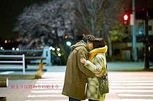 花束みたいな恋をしたの画像(花束みたいな恋をしたに関連した画像)