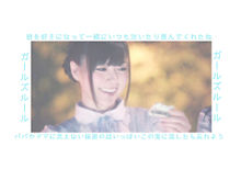 乃木坂歌詞画@リクエストありがとうございました!\♡/の画像(プリ画像)