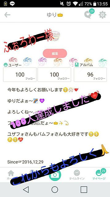 100人達成!!!の画像(プリ画像)