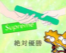 緑軍の画像(プリ画像)