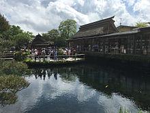 忍野村 プリ画像