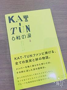 KATーTUN 6粒の涙の画像(プリ画像)
