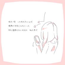 SHISHAMO / 好き好き!の画像(プリ画像)