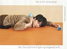 重岡大毅の画像(#可愛いに関連した画像)