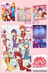 すとぷりmemory(メモリー)の画像(Memoryに関連した画像)