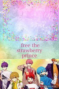 Free strawberry princeの画像(#すとぷりに関連した画像)