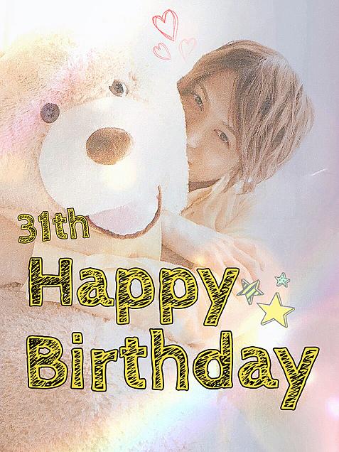 Junta' s   Birthday 💕の画像(プリ画像)