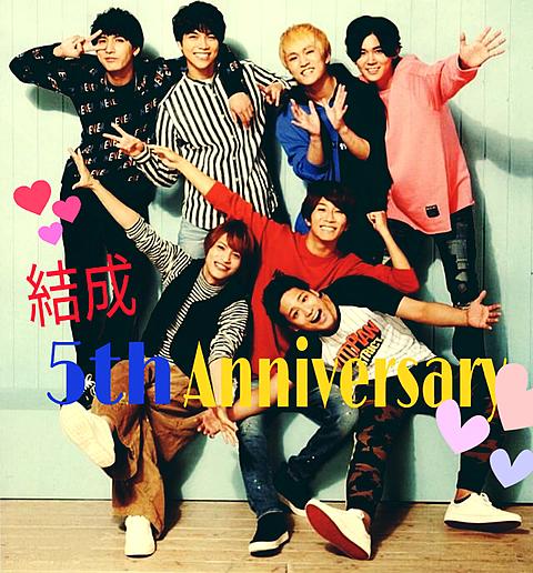 ジャニーズWEST結成5年目おめでとう(*´ω`*ノノ☆の画像(プリ画像)