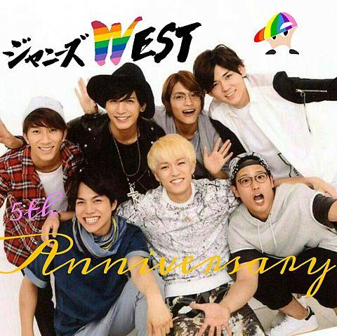 WESTの誕生日やぁ〜!!😆の画像(プリ画像)