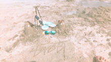 ストゥーシーの画像(夏休みに関連した画像)