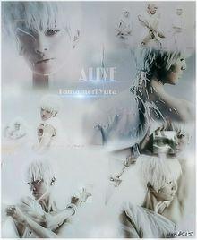 ALIVEの画像(kis-my-ft2に関連した画像)