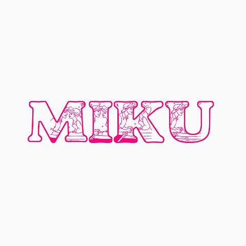 MIKUの画像(プリ画像)