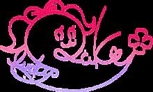 姫石らき さいんの画像(アイカツオンパレードに関連した画像)