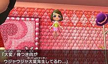 任天堂の画像(トモコレに関連した画像)