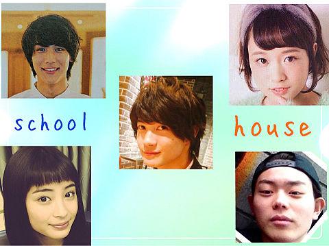 schoolhouse 63話の画像(プリ画像)