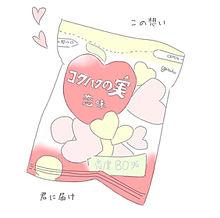 パステル/お菓子