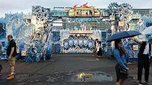 居酒屋EXILEの画像(プリ画像)