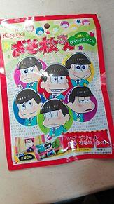 おそ松さんのキャンディー プリ画像