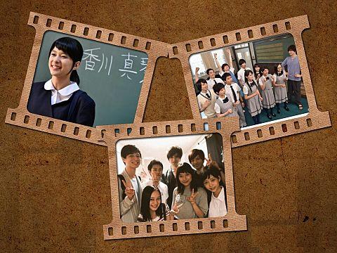 表参道高校合唱部!の画像 p1_12