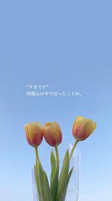 恋愛の画像(片思いに関連した画像)