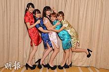 ℃-uteの画像(プリ画像)