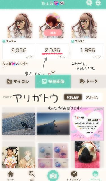 2000 人 突破 ❤︎の画像(プリ画像)