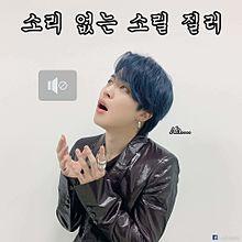 BTS emoticON(1)の画像(bts原画に関連した画像)