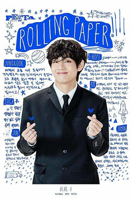 BTS 【Rolling Paper💜】の画像(プリ画像)
