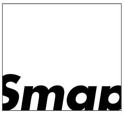 SMAP 25 YEARSの画像(プリ画像)