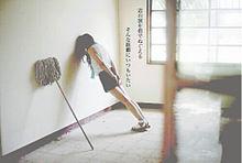SMAP はじめての夏 プリ画像