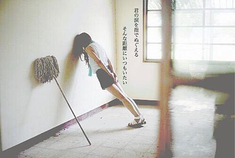 SMAP はじめての夏の画像(プリ画像)