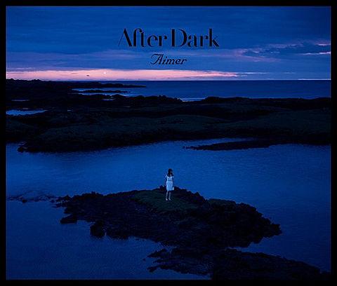 Aimer After Darkの画像(プリ画像)