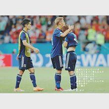 感動をありがとう!!の画像(サッカー日本に関連した画像)