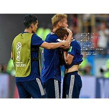 感動をありがとう!!お疲れ様でした!!の画像(サッカー日本に関連した画像)