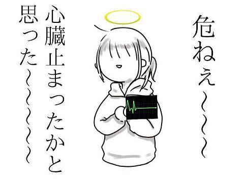 名無しの画像(プリ画像)