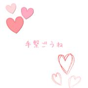 大好き 恋愛の画像(プリ画像)