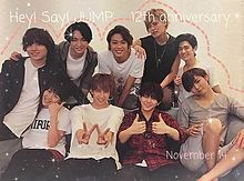 12周年!おめでとう〜!! プリ画像