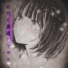 クズの本懐の画像(#片想いに関連した画像)