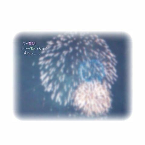 花火大会・゚:*✡。.:*・゚の画像(プリ画像)