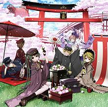 初音ミク 千本桜の画像(鏡音レンに関連した画像)