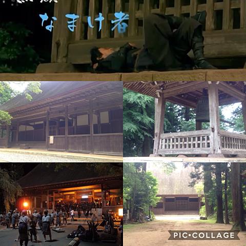 忍びの国 平楽寺 ①の画像(プリ画像)