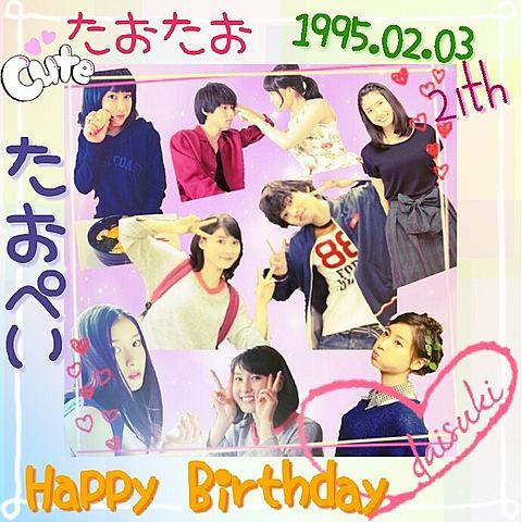 太鳳ちゃんHappy Birthdayの画像(プリ画像)